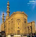 Al Rifa'y Mosque.jpg