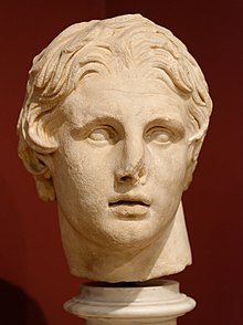 Alexander the Great IAM inv1138T n3.jpg