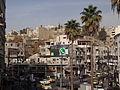 Alsa'adah Street. King Fisal I Square, Amman 31.JPG
