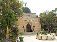 Aly Khan mausoleum in Salamiyah 1.jpg