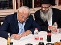 Ambassador visit Kfar Chabad 2018 (40922645941).jpg