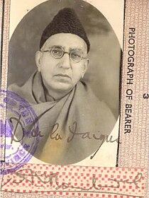 Amir Chand Bombwal Passport.jpg