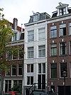 amsterdam lauriergracht 82 across