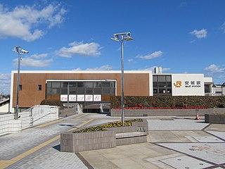 Anjō Station Railway station in Anjō, Aichi Prefecture, Japan