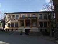 Ankara vakıf eserleri müzesi.JPG