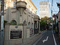 Aoyama-St-Grace-Cathedral-03.jpg