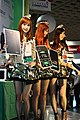 Apacer promotional models at Computex 20100601.jpg