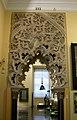 Arco del Palacio de la Aljafería (M.A.N. 50415) 01.jpg
