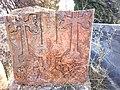 Arinj khachkar, old graveyard (93).jpg