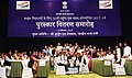 Arjun Ram Meghwal presiding over the prize distribution function of the 30th National Youth Parliament Competition, 2017-18 for Kendriya Vidyalayas, in New Delhi.JPG
