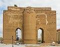 Ark of Tabriz 2.jpg