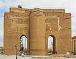 Ark of Tabriz 2.jpg