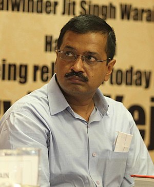 Arvind Kejriwal - Image: Arvind Kejriwal (potrait)