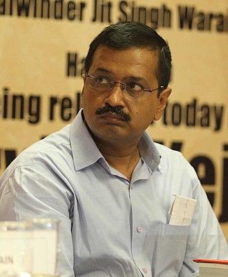 Delhi Legislative Assembly election, 2015 - Image: Arvind Kejriwal (potrait)
