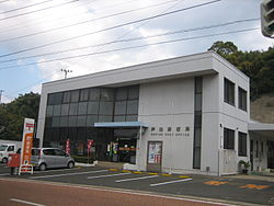 Ashibe post office 76042.JPG