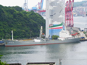 Asia Cement Corporation - ACC ship at Port of Keelung