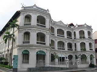 Old Tao Nan School