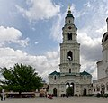 Astrakhan Kremlin The Cathedral Bell Tower (261754513).jpeg