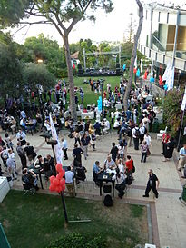 Auditorium Garden Cocktail - Wikimania 2011 P1040100.JPG