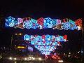 Av diagonal Nadal b.jpg