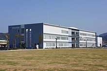 Awaji City Office.JPG