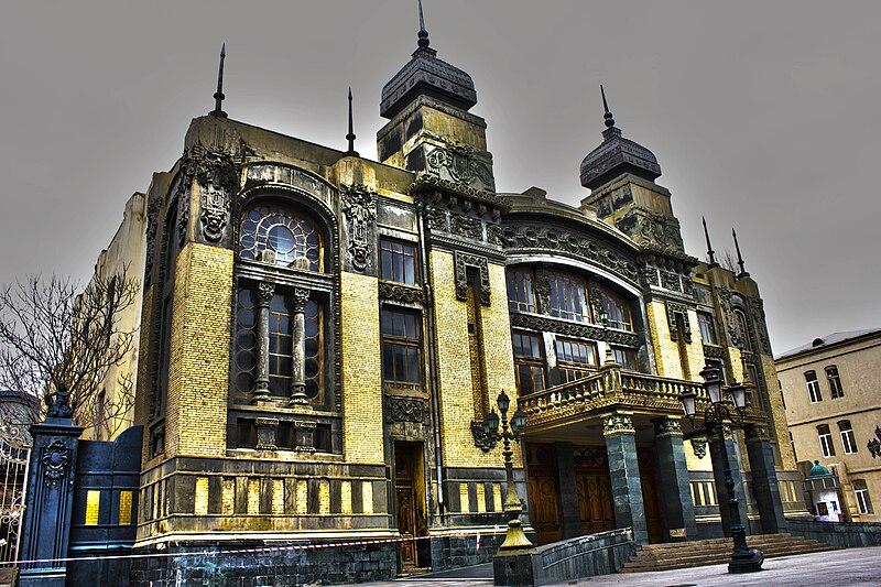 File:Azərbaycan Dövlət Opera və Balet Teatrı.jpg