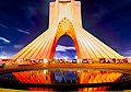Azadi tower (2).jpg