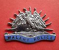 BADGE - Malawi - Malawi Police (7951148760).jpg