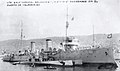 BAP Coronel Bolognesi R-3 y R-4 fondeados en Valparaiso.jpg