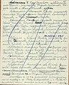 BASA-CSA-1932K-1-18-167.JPG