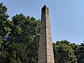Back of the Monument, Soviet Union Voluntary Air Force Martyrs Cemetery, Wuhan, 2019.jpg
