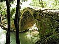 Baddi Bridge - panoramio.jpg
