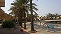 Baghdad tourism island 6.jpg