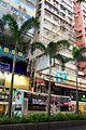 Bamboo scaffolding, Hong Kong 1.jpg