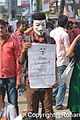 Bangladesh private University students protests against the imposition of vat (02).JPG