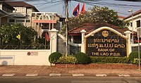 Bank of the Lao PDR.jpg