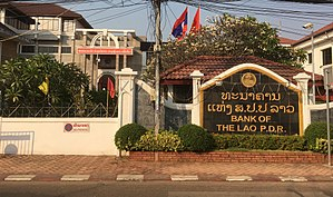 Bank of the Lao P.D.R. - Image: Bank of the Lao PDR