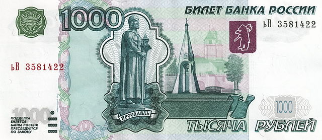 http://upload.wikimedia.org/wikipedia/commons/thumb/d/db/Banknote_1000_rubles_2004_front.jpg/640px-Banknote_1000_rubles_2004_front.jpg?uselang=ru