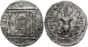 "Shekel - A silver Bar Kochba shekel from Simon bar Kokhba's revolt against Roman rule. Obverse: The Temple façade with a rising star surrounded by ""Simon"". Reverse: A lulav surrounded by ""To the Freedom of Jerusalem""."