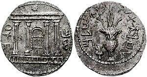 JUDAEA, Bar Kochba Revolt. 132-135 CE. AR Sela...