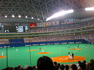 Nagoya Dome - Baseball game