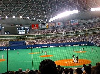 Nagoya Dome - Baseball game