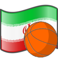 Basketball Iran.png