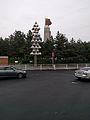 Bayi Square 20160409 174514.jpg