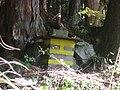 Beehives in Ohara, Kyoto.jpg