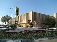 Beersheba City Hall 8.jpg