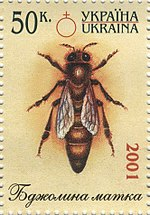 Bees Queen on stamp of Ukraine 2001.jpg