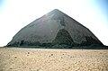 Bent Pyramid 2.jpg