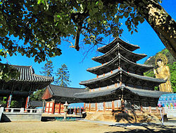 Beopjusa-Temple-Stay-Korea 823.jpg