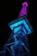 Berliner Funkturm, Bild 1.jpg